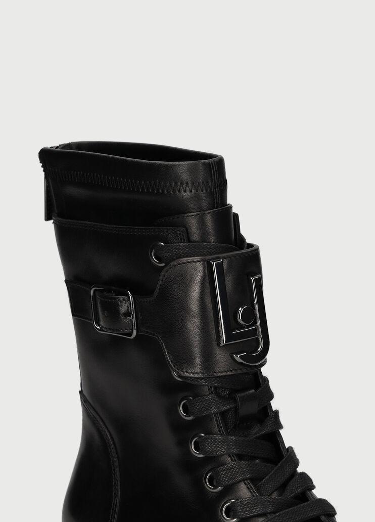 local apaciguar Repulsión  Women's Boots & Ankle Boots: Long or Short boots | LIU JO